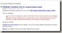 Лечим ошибки при генерации RSS фида в wordpress