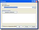 Контролируем изменения: управление версиями в Tortoise SVN
