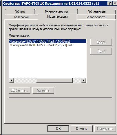 Тихая установка 1с 8.2 msi где находятся обновления 1с на диске итс