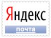 API Яндекс Почта для домена + PowerShell: создаём ящики пакетом из .csv файла